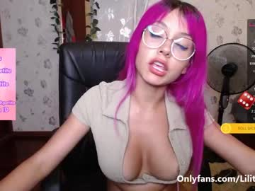 Dull woman Lilith (Lilith_petite) cautiously broken by careless dildo on free xxx chat