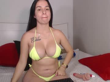 lisa_willchr(92)s chat room