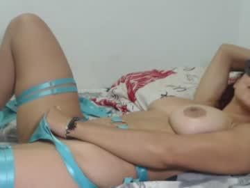 love_gatubela