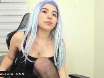 loveegirll's chat room
