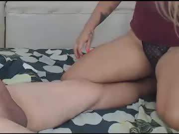 lovegazoxxx's chat room