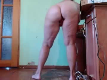 lovesexybitch's chat room