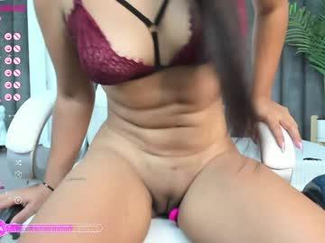 luna_afchr(92)s chat room