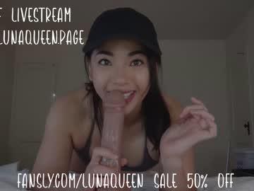 lunaqueeeen's chat room