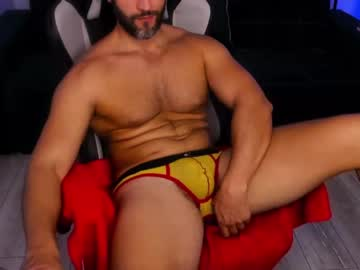 marismuscle's chat room