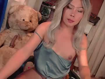 mayrose_fox live cam on Chaturbate.com