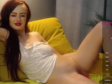 meganiex's chat room