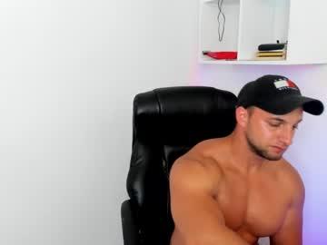 michaelbradley_for_u's chat room