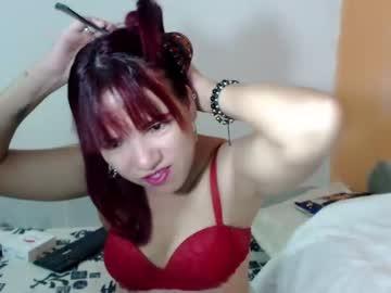 mikahlatin_chr(92)s chat room