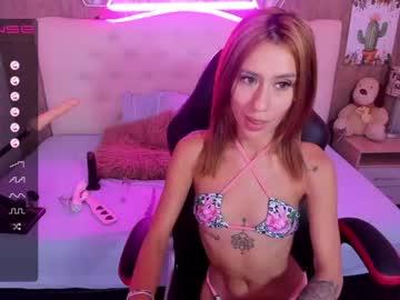 Chaturlan
