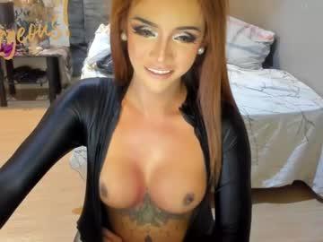misswet1wild's chat room