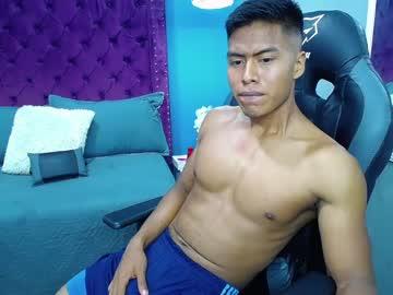 muscle_boylatin's chat room