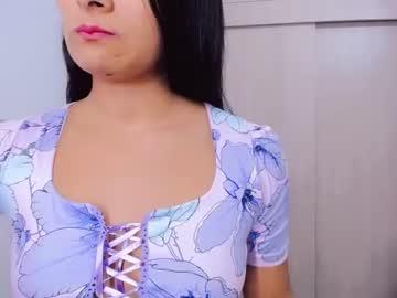nattaliath's chat room