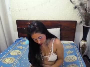 nikkiemilkychr(92)s chat room