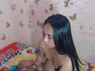 ooosexyasscockooo's chat room