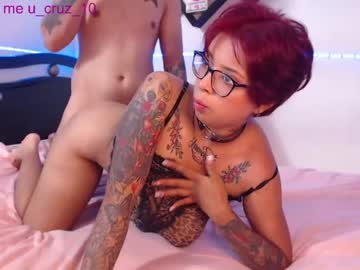paolaanddanielchr(92)s chat room