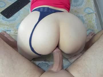 parejacachonda's chat room