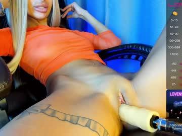 pattiwhitechr(92)s chat room