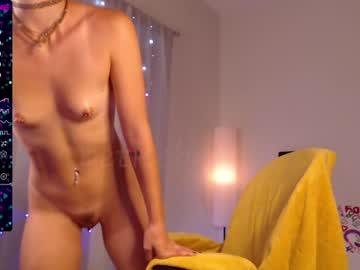petitebrat's chat room