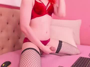 petitecharlize's chat room