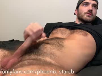 phoenix_star's chat room