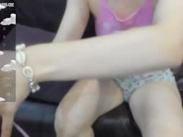 pokemeboy's chat room