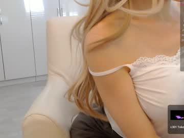 prettyshina's chat room