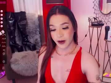'CrazyGoal': TASTE MY YUMMY CURVECOCK  #cumshow #bigyummy COCK #private #passwordshow @ 500 @ 500