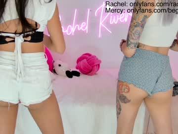 rach_rach chat
