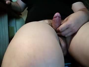 randomejake's chat room