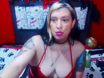 randymaturex01's chat room