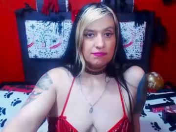 randymaturex01chr(92)s chat room