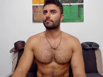 rawadam's Chat Room