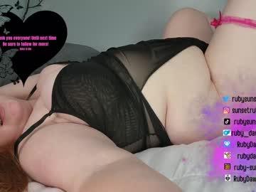 rubydawn's chat room