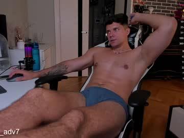 rus_adventurechr(92)s chat room
