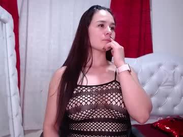 sara_martin_chr(92)s chat room