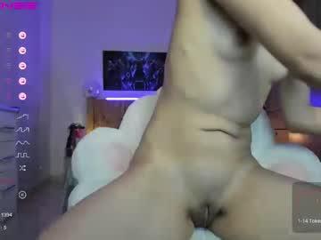 sarayjonhsom's chat room
