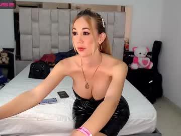 Jealous woman scarlette_tsunade (Scarlette_tsunade) physically rammed by shy fist on sex chat
