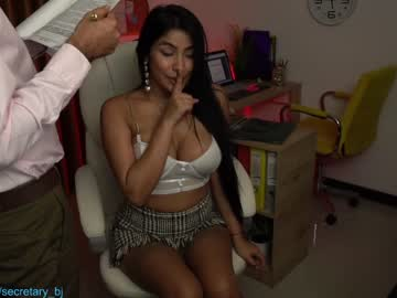 #shhh??Be my santa keep my pussy wet./ torture me??special levels?? 113/77/177/234/777 ??i love it suck in oficce #horny #naked #lush #hidden #lovense #blowjob #squirt #bigboobs #cum #ass #secretary #office #tea