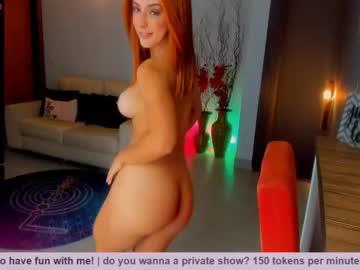 secretnanda's chat room