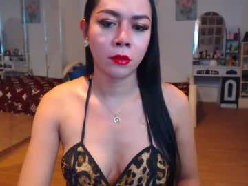 seducesants123's chat room