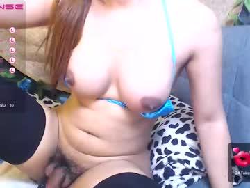 seductresstsjulia's chat room