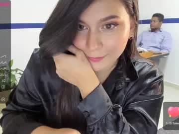 selenaanddavidhotchr(92)s chat room