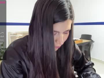 selenaanddavidhot's chat room