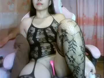 sexxiemegummichr(92)s chat room