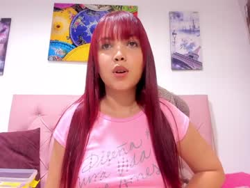 sexycutie_latina's chat room