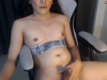 sexygoddess_tyrachr(92)s chat room