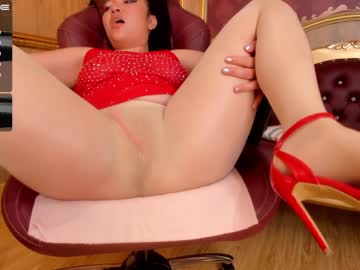 sexykata_xchr(92)s chat room
