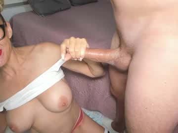 sexyscouple's chat room
