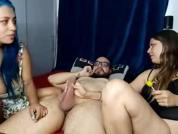 sgmr's chat room